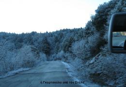 χειμωνιάτικη βόλτα στό Διχουνιώτικο τοπίο